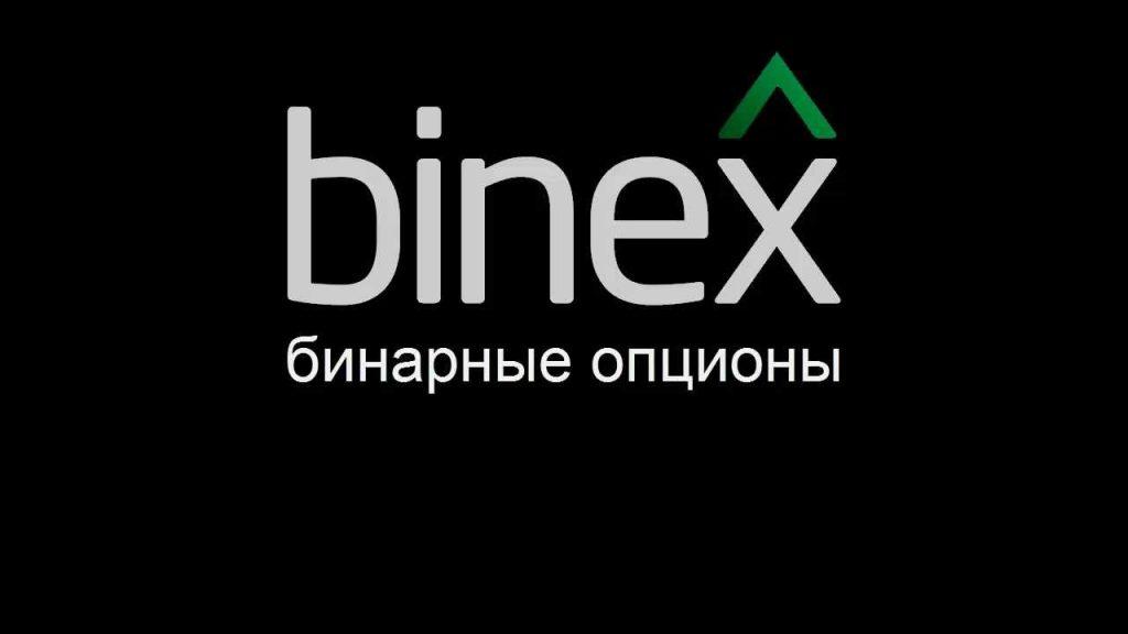 Популярная российская компания