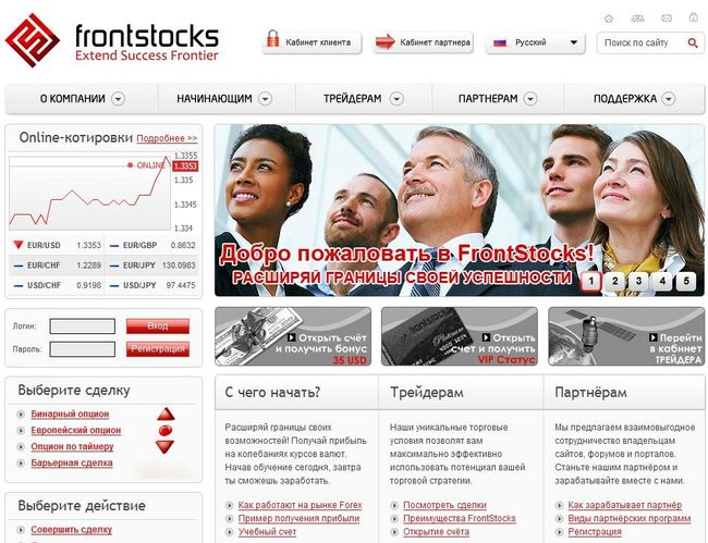 FrontStocks