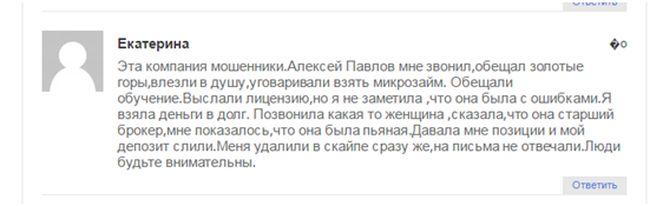 programma_cepnaya_reakciya-0005