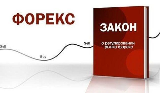 torgovat_na_rinke_forex-0002