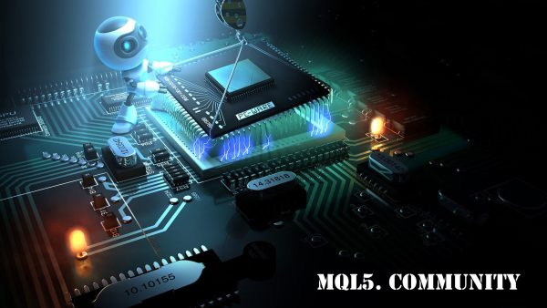 MQL5 официальный сайт
