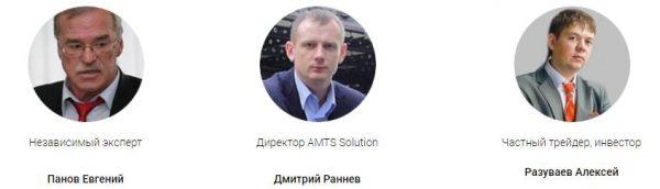 Эксперты КРОУФР