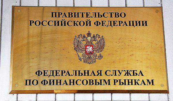 Регулятор ФСФР