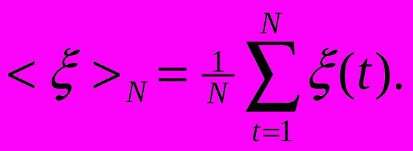 «Вот так просто можно рассчитать показатель Н»