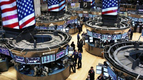 Зал фондовой биржи