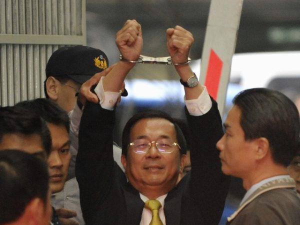 Невзирая на лица – зять президента арестован за торговлю инсайдерской информацией