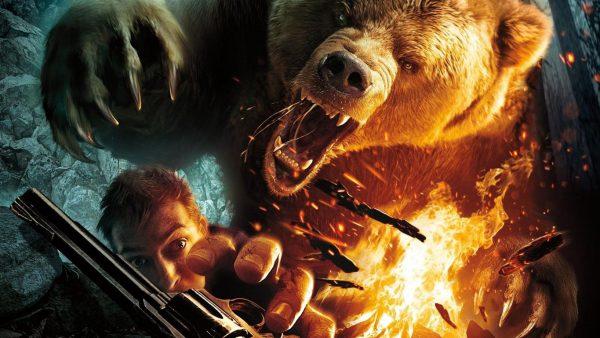 Сила Медведя
